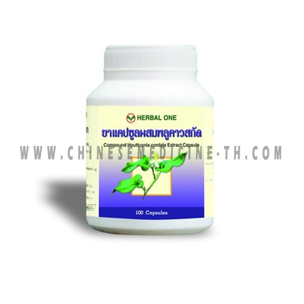 compound-houttuynia-cordata-extract-100-capsules